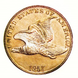 Flying Eagle Cent, Flying Eagle Penny (1856-1858)
